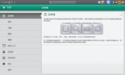 卡巴斯基平板安全软件(KTS)