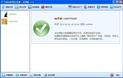 飞迅QQ密码记录器(远程邮箱版)