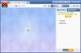 Xgamer网页游戏浏览器