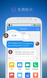 QQ国际版Android版