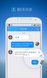 QQ��ʰ�Android��