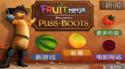 Fruit Ninja PiB