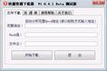快播资源下载器 _没有安装快播软件照样可以下载