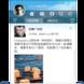 新浪微博桌面2015