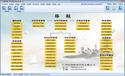 标顶建筑材料管理软件