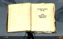 上古卷轴5:天际