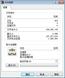 WinRAR x32
