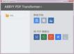 ABBYY PDF Transformer+ PDF转换工具