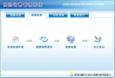 科羽供热收费管理软件