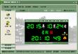 馨盛自动广播系统
