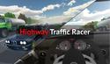 高速公路赛车手