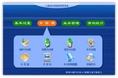 儿童项目体验馆管理系统