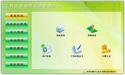工程设备租赁管理软件