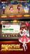 欢乐斗地主iPhone版