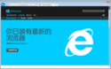 IE11 For Windows 7(32λ)