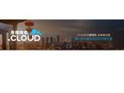 .Cloud域名
