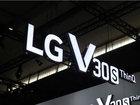 LG智能手机