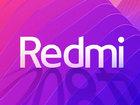 红米Redmi