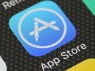 iOS应用