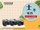 5G时代相机