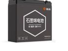 电池行业大革