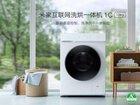 米家洗衣机