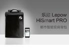 HiSmart Pro智能双肩包:打造的出行利器
