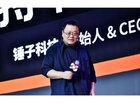 微软都没能做成功的手机系统,罗永浩能够做成吗?