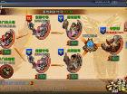 六龙争霸3D进攻方如何快速打好一场国战