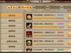 《天龙八部手游》之战力爆表,战斗力提升的重要途径