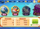 猎鱼达人比赛竞技模式详解