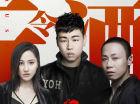天龙八部-天龙行酒令音乐盛典3月30日北京开幕