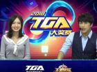 王者荣耀-TGA三月第一周战报:TS 2:0 King强势夺冠