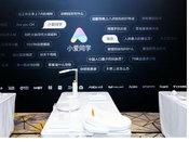 小米公司三年申请684项AI专利