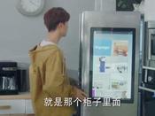 TCL X10冰箱诠释美好时光