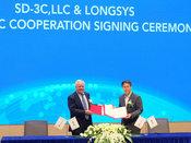 江波龙与SD-3C签10年授权协议
