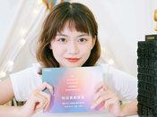 魅族16T邀请函:大屏娱乐旗舰