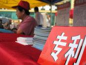 2018年中国专利申请154万件