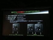索尼召开BIRTV2017展前发布会