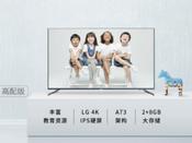 酷开护眼电视K5X2199元起