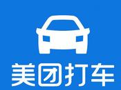 美团打车公布登陆上海次日成绩