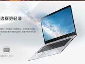 荣耀MagicBook锐龙版已发布