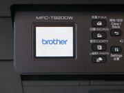 随时随地 享印就印 Brother MFC-T920DW喷墨多功能一体机测评