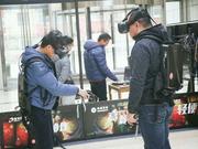 VR体验更自由 机械革命背包电脑Vest PC II