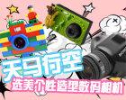 天马行空创意大 选美最具个性造型数码相机