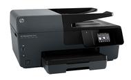 惠普惠省喷墨打印机使生活更加惠而不贵