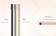 反正都是美 HTC ONE E9+热销价2499元