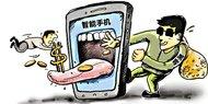 安全刻不容缓 市售热门安全手机推荐