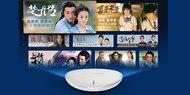 哪款旗舰电视盒子更值得购买?可以关注这三款