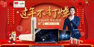 TCL春节不打烊 X/C/P三系精品电视导购